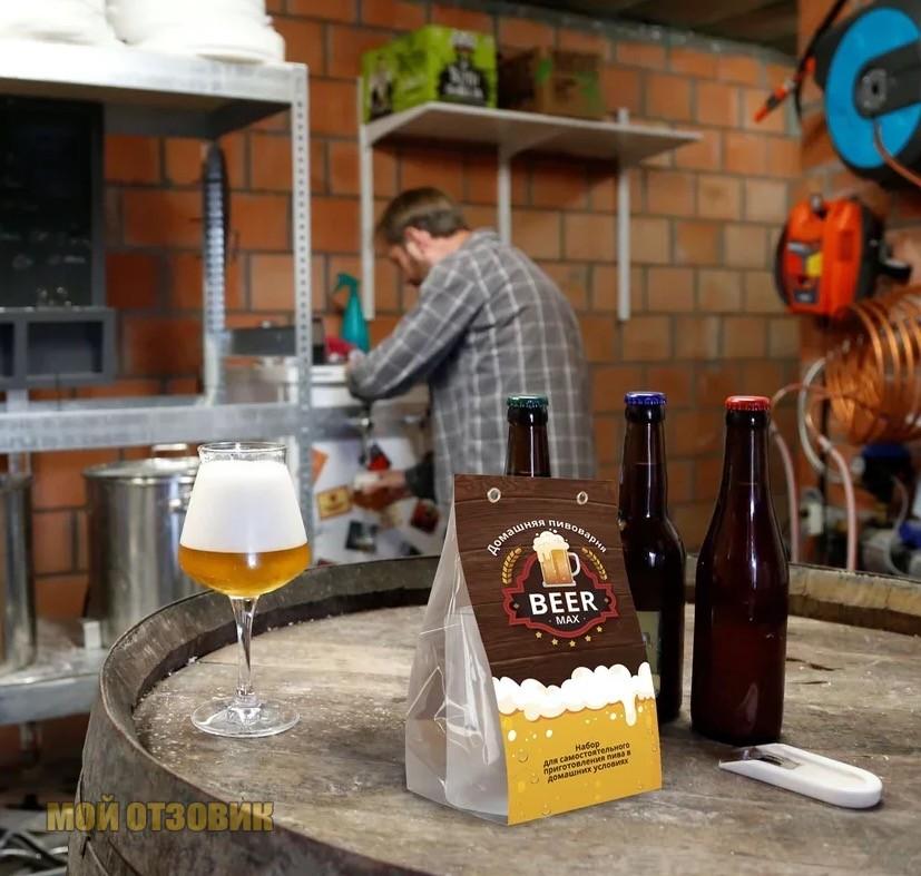 BeerMax пивоварня отзывы
