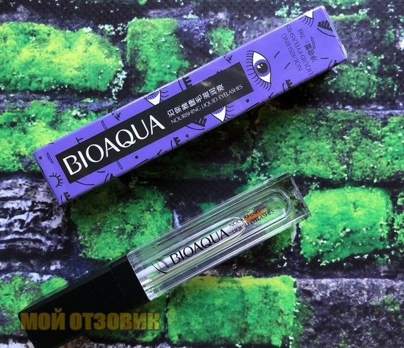 отзывы на BIOAQUA Nourishing Liquid Eyelashes