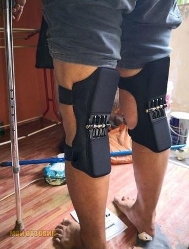 коленный стабилизатор Power Knee Stabilizer