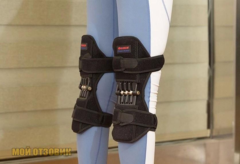 отзывы покупателей на коленный стабилизатор