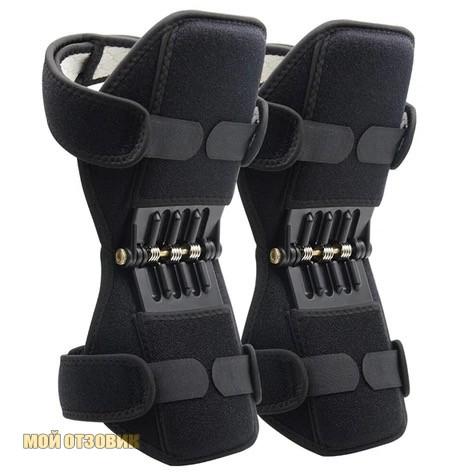 Power Knee Stabilizer отзыв