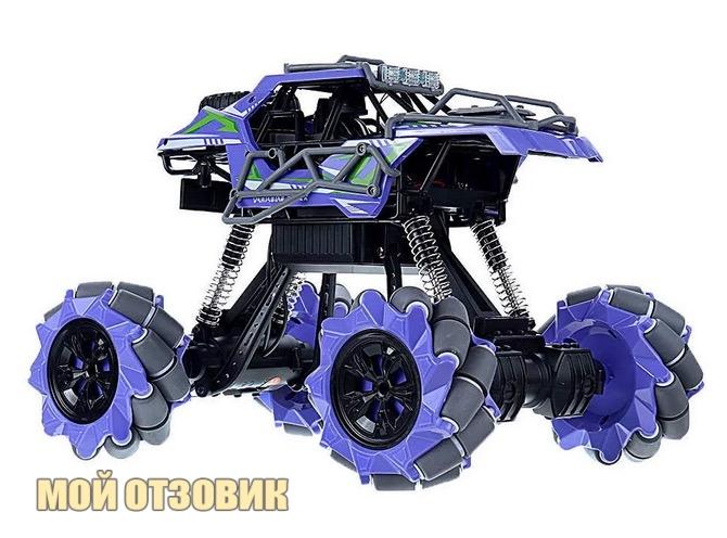 синяя машинка для дрифта