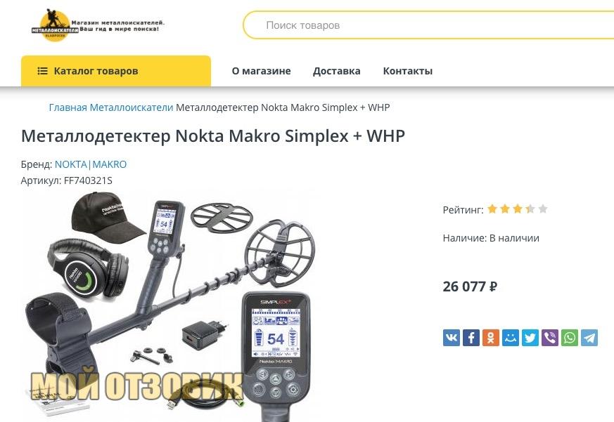 kladpoisk.shop сайт мошенники