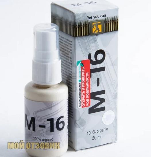 м16 потенция