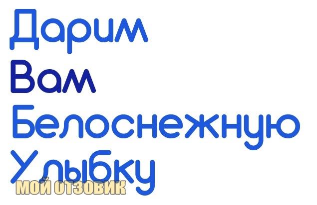интернет магазин oraly