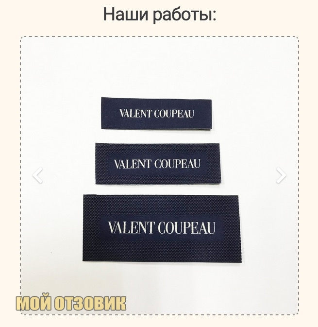 mirlabel этикетки на заказ