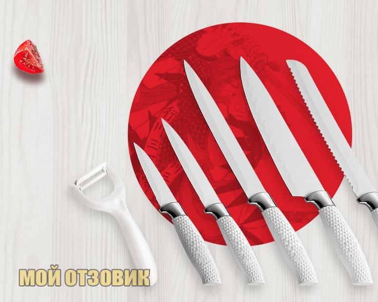 набор японских ножей отзывы